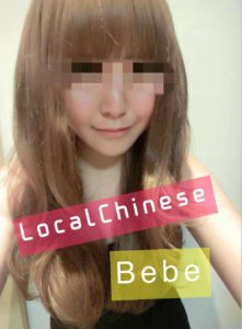 Local Chinese-Bebe