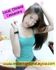 Pj Local Chinese - Cassandra